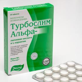 Турбослим, альфа-липоевая кислота и L-карнитин, 20 таблеток по 0,55 г