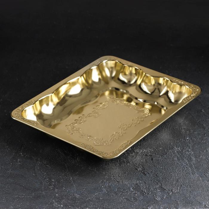 Поднос прямоугольный «Изобилие.Золото», 28×22×4 см - фото 641538