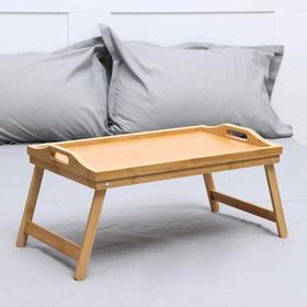 Поднос-столик Катунь, 50×30×23 см, бамбук, в подарочной упаковке