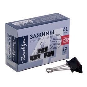 Зажимы для бумаг GLOBUS, 12 шт., 41 мм, чёрные