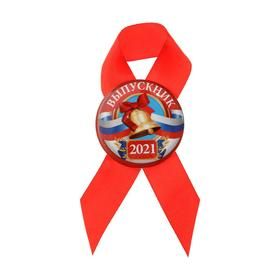 Badge with the Graduate 2021 ribbon, d = 4.5 cm