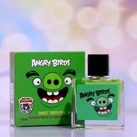 Душистая вода для детей Angry Birds Sweet tooth Pig «Свинтус сладкоежка», 50 мл