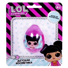 Детская декоративная косметика в яйце «Лол», маленькая