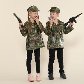 """Игровой набор """"Военный с пистолетом"""" TK-MI-09536"""