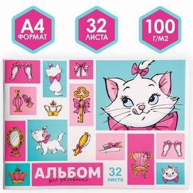 """Альбом для рисования А4, 32 л., """"Кошечка Мари"""", Коты-аристократы"""