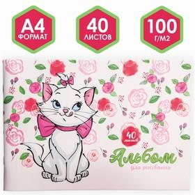 """Альбом для рисования А4, 40 л., """"Мари в цветах"""", Коты-аристократы"""