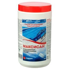 "Хлорная таблетка ""МАКСИСАН"" Быстрорастворимая Туба, 1 кг"