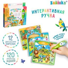 Развивающая игрушка «Мир вокруг», интерактивная ручка, звук, свет