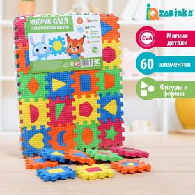 Мягкий развивающий коврик-пазл из 60 элементов, геометрические фигуры, 60 х 25 см