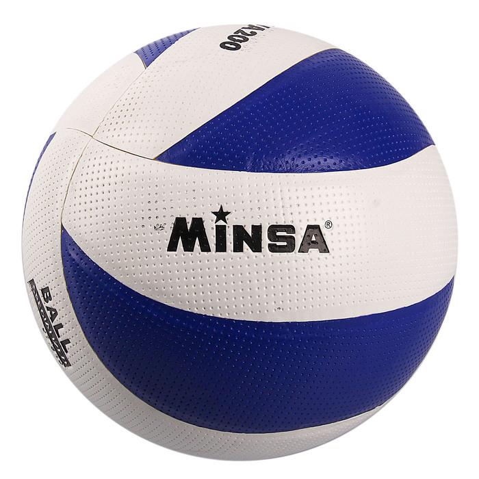 Мяч волейбольный Minsa, 8 панелей, ТPU, машинная сшивка, размер 5