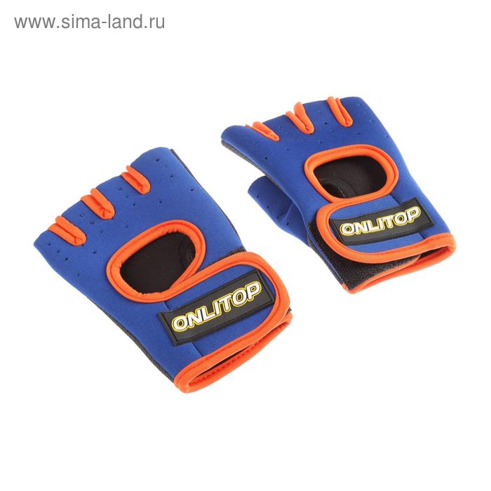 Перчатки для фитнеса ONLITOP, размер XL, неопрен, цвет МИКС