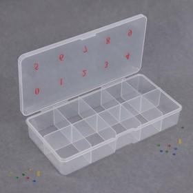 Контейнер для декора, 10 ячеек, 17,9 × 8,9 × 3,2 см, цвет прозрачный