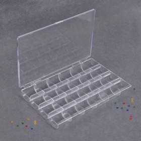 Контейнер для декора, 24 ячейки, 18 × 12 × 4 см, цвет прозрачный