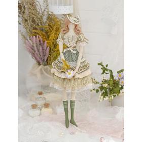 Набор для шитья и рукоделия «Мисс Глория»