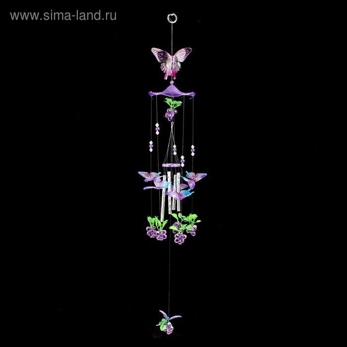 """Музыка ветра """"Бабочки и виноград"""" 4 трубочки, 7 фигурок"""