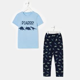 Пижама для мальчика «Драк», цвет синий, рост 104-110 см (30)