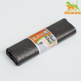 Биоразлагаемые пакеты для кошачьих лотков Пижон, 45х30х30см, ПНД, 15мкм, серые, 10шт