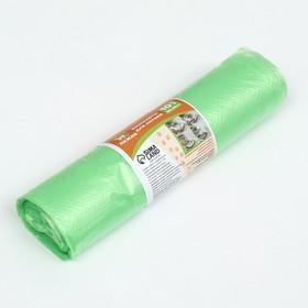 Биоразлагаемые пакеты для кошачьих лотков Пижон, 45х30х30см, ПНД, 15мкм, зелёные, 10шт