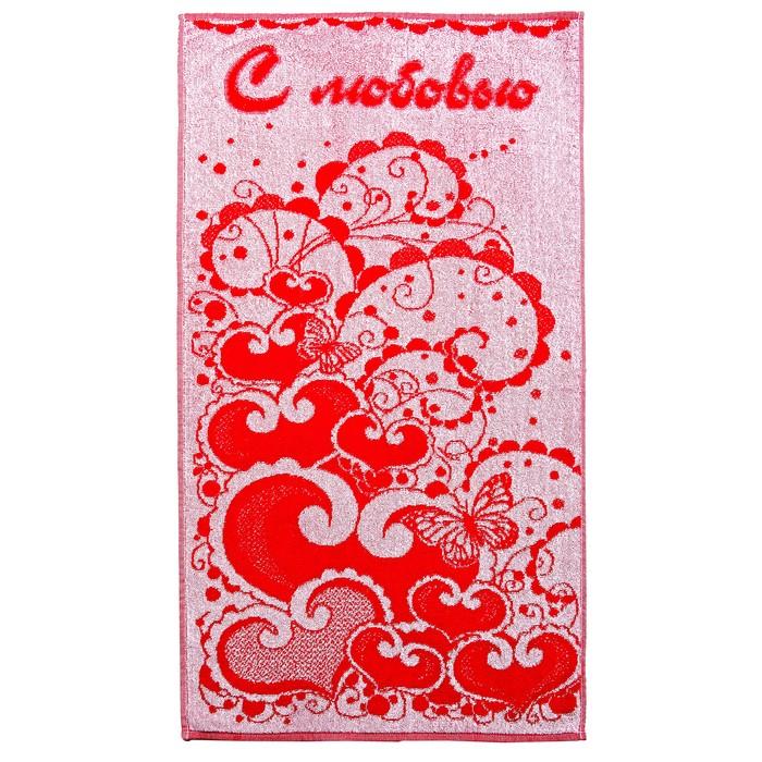Полотенце махровое Авангард 50х90 см, 1937 С любовью цвета микс, 420 гр/м2