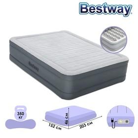 Кровать надувная Fortech, 203 x 152 x 46 см, со встроенным электронасосом, 69075 Bestway