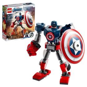 Конструктор «Капитан Америка: Робот»