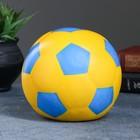 """Копилка """"Мяч"""" желтый 15см"""