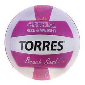 Мяч волейбольный пляжный Torres Beach Sand Pink, V30085B, размер 5, TPU, машинная сшивка