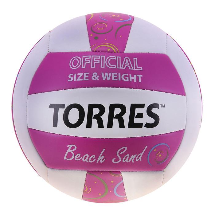 Мяч волейбольный Torres Beach Sand Pink, V30085B, размер 5