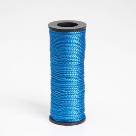 Нить 50 м, d=1 мм, цвет синий