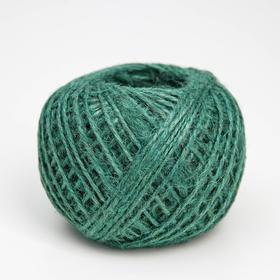 Шпагат джутовый, 1120 Текс, 100 м, цвет зелёный