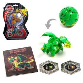 Battleball robot, automatic transformation, MIX
