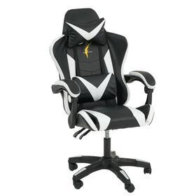 Кресло игровое SL™ TITANUS YS-903, чёрно-белое