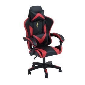 Кресло игровое SL™ TITANUS YS-903, чёрно-красное