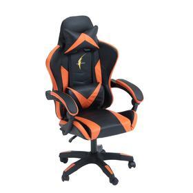 Кресло игровое SL™ TITANUS YS-903, чёрно-оранжевое