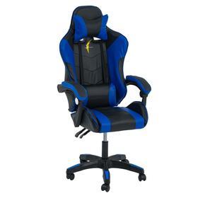 Кресло игровое SL™ TITANUS YS-909, чёрно-синее
