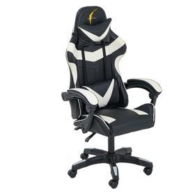 Кресло игровое SL™ CERBERUS YS-915, чёрно-белое