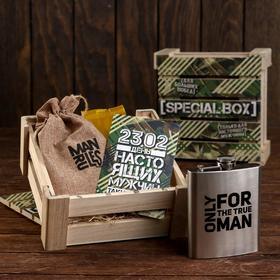Подарочный набор True man: фляга 210 мл, чай 25 г..
