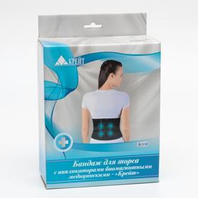 Torso bandage with biomagnetic medical applicators -