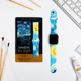 Ремень для часов Van Gogh, р-р 38 - 40 s/m