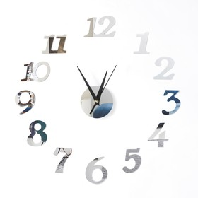 "Часы-наклейка ""Ясмина"", d= 45 см, цифра 7.5х5 см, сек. стрелка 12 см, серебро"