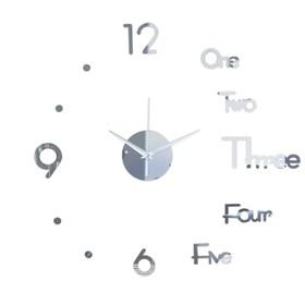 """Часы-наклейка """"Биенн"""", d=45 см,  сек. стрелка 12 см, серебро"""