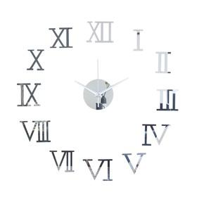 """Часы-наклейка """"Аннита"""", d=50 см, сек. стрелка 12 см, серебро"""