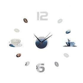 """Часы-наклейка """"Время кофе"""", d=50 см,  сек. стрелка 12 см, серебро"""