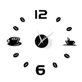 """Часы-наклейка """"Время кофе"""", d=50 см,  сек. стрелка 12 см, чёрные"""