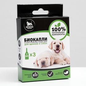 "Биокапли ""ПИЖОН Premium"" для собак от блох и клещей, до  40 кг, 3х2 мл"