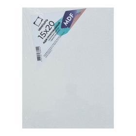 МДФ грунтованный 15х20 см, 2.8 мм, акриловый грунт, цвет белый, «Малевичъ»