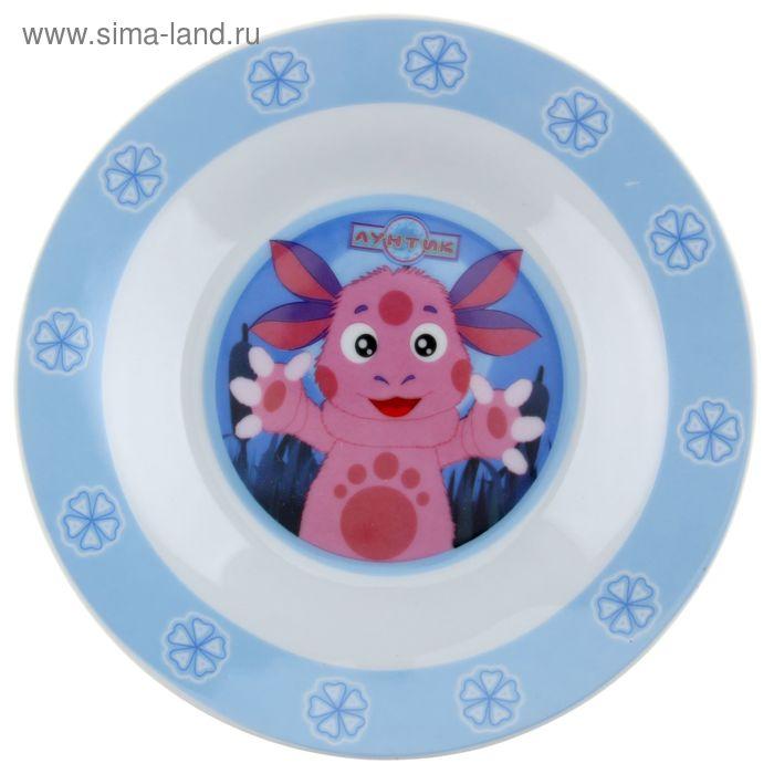 """Тарелка глубокая """"Лунтик и его друзья"""", d=18 см, голубая"""