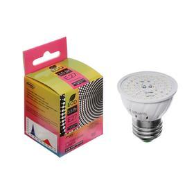 Светодиодная лампа для растений Luazon Lighting, 3,5 Вт, E27, 220В