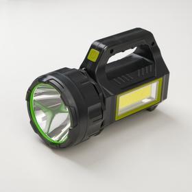 Фонарь ручной аккумуляторный 15 Вт+COB 9 Вт, 1200 мА, USB, солнечная батарея, 7 режимов