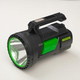 Фонарь ручной аккумуляторный 15 Вт+3 Вт, 1200 мА, USB, индикатор заряда, рег. яркости, 3 реж   54036